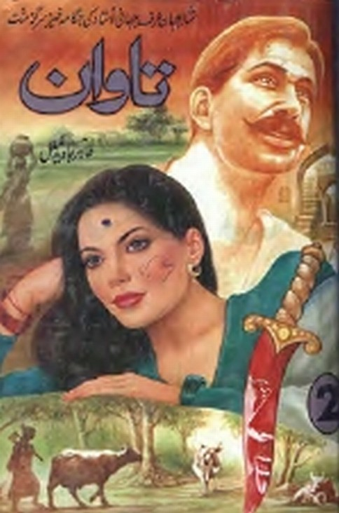 Tawan Part 2 is a very well written complex script novel by Tahir Javaid Mughal which depicts normal emotions and behaviour of human like love hate greed power and fear , Tahir Javaid Mughal is a very famous and popular specialy among female readers