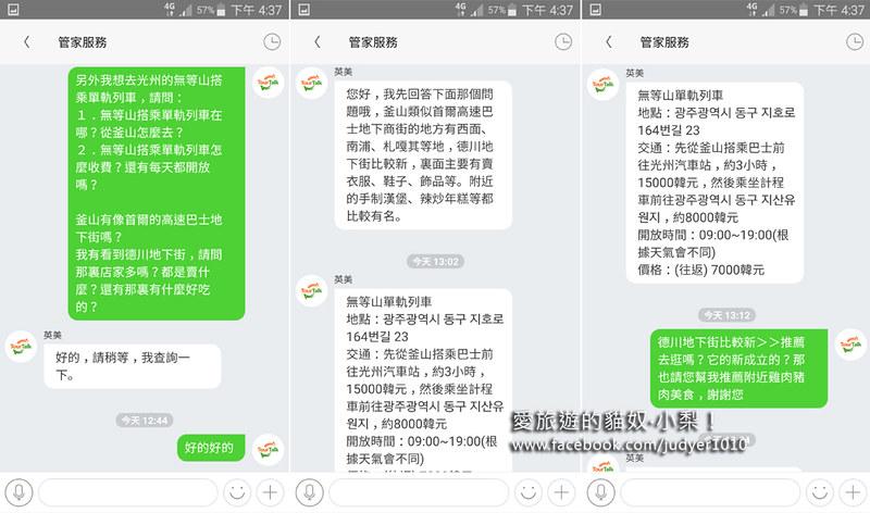 Screenshot_2017-09-05-16-37-21