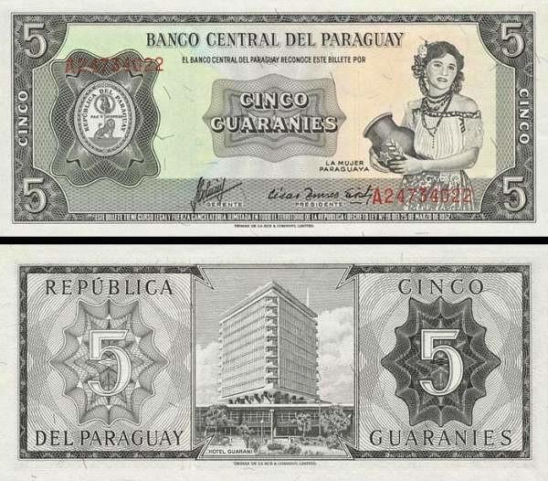 5 Guaranies Paraguaj 1952, P195b