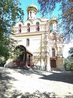 Екскурсія-враження 28.09.17 О. Грибоєдова