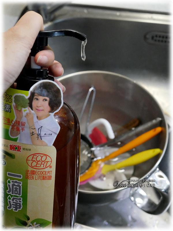 0820洗碗精010