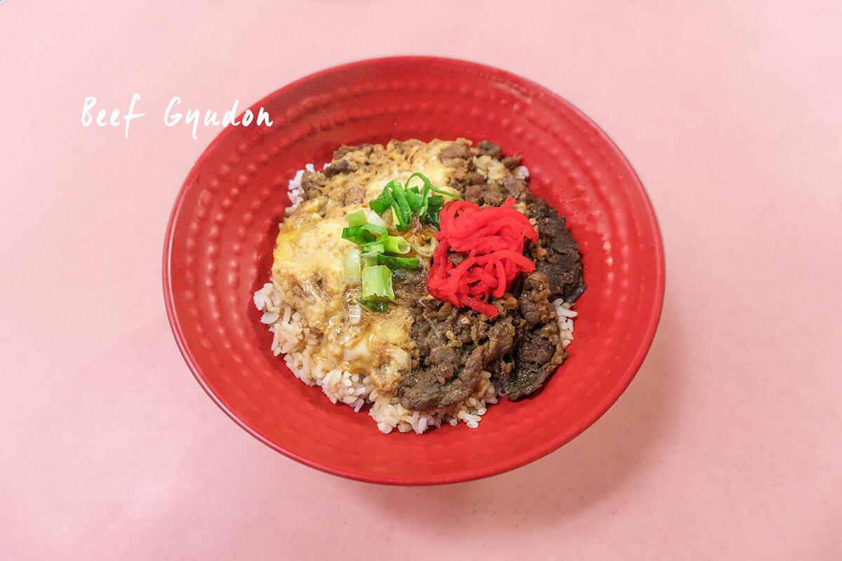 Tokyo Tokyo Beef Gyudon