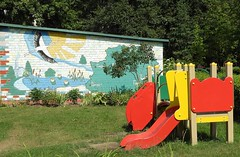 Размаўляць па-беларуску, или в каком детском саду Витебска все-таки научат родному языку