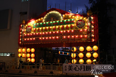 160915l Tai Hang Fire Dragon Festival _005