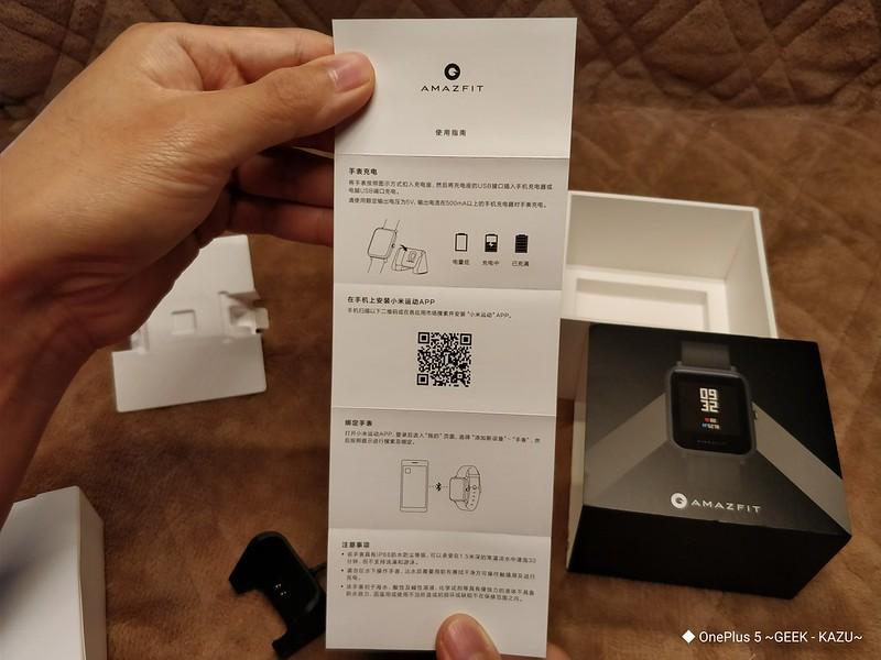 Xiaomi Huami AMAZFIT Bip006