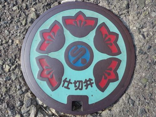 Kurume Fukuoka, manhole cover 3 (福岡県久留米市のマンホール3)