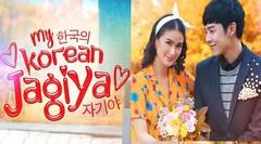 My Korean Jagiya 7 September 2017