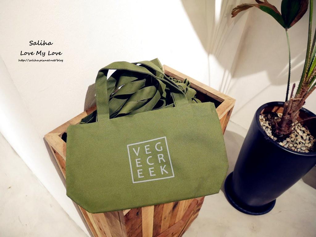 台北華視附近素食餐廳美食推薦VEGE CREEK 蔬河 (1)
