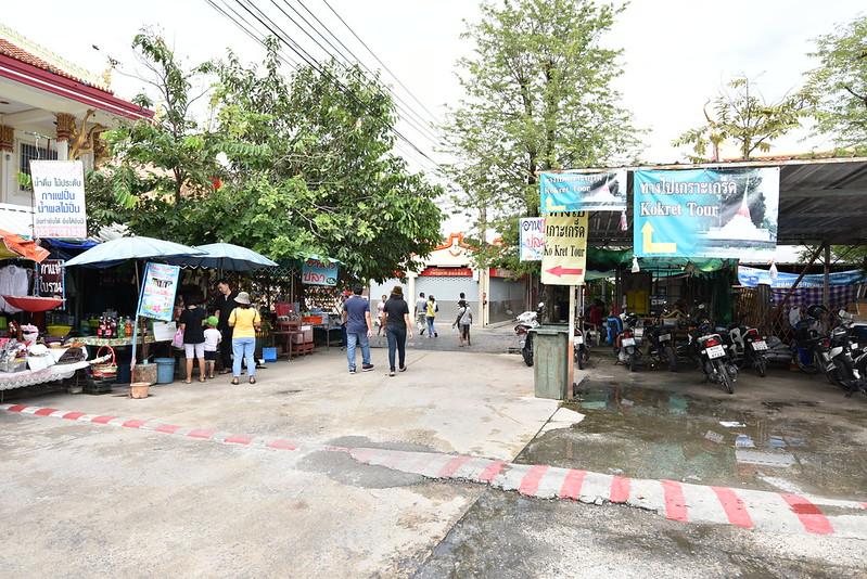 Thailand 20.8.2017