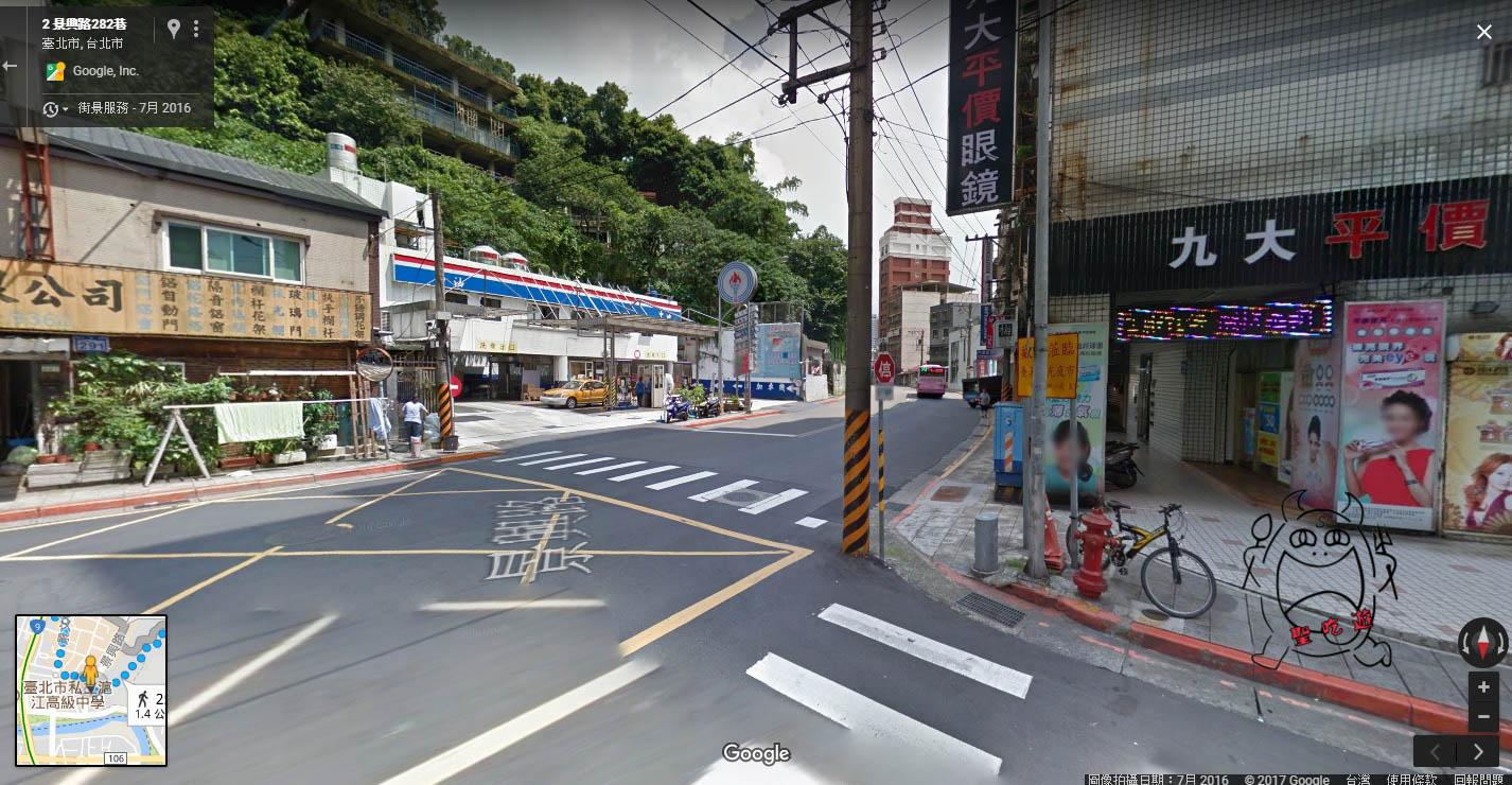 20170924-20170923-仙跡岩入口1