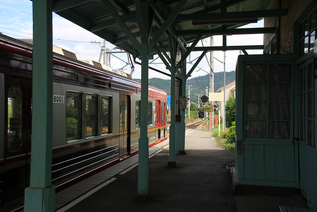 At Nakashioda Station