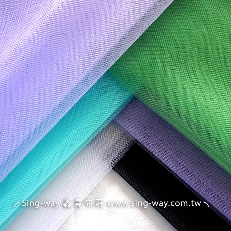 LE190010 藍紫綠色系 菱角網 澎澎裙 裙撐 新娘頭飾頭紗 展覽場節慶裝飾佈置 服裝裝飾布料