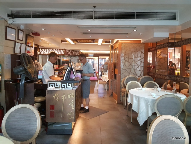 Sai Kung Chuen Kee Seafood Restaurant interior