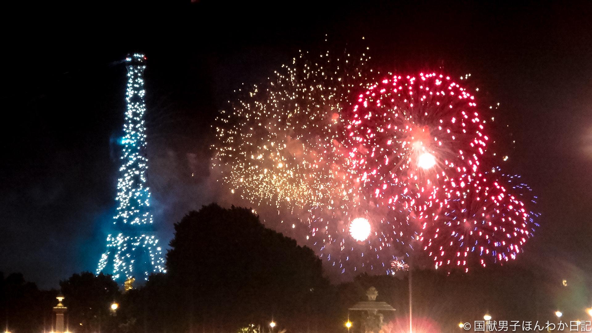 おまけの一枚:パリ年に一度の花火とエッフェル塔(撮影:筆者)