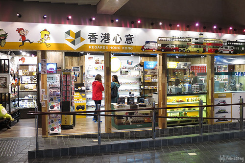 TINY retail shop in Langham Place