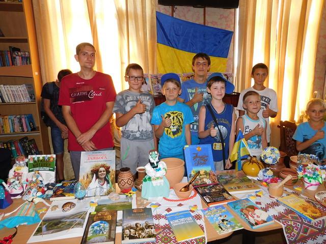 Патріотична акція до Незалежності України