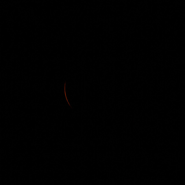 Eclipse 21 Aug 2017