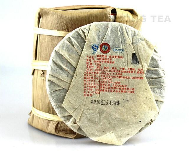 Free Shipping 2010 ShuangJiang MengKu Beeng Cake Bing 125g YunNan Organic Pu'er Ripe Tea Cooked Shou Cha Weight Loss Slim Beauty