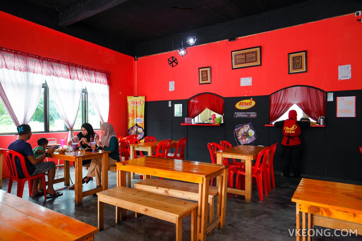 Restoran ADWA Char Koay Teow Kuala Pilah