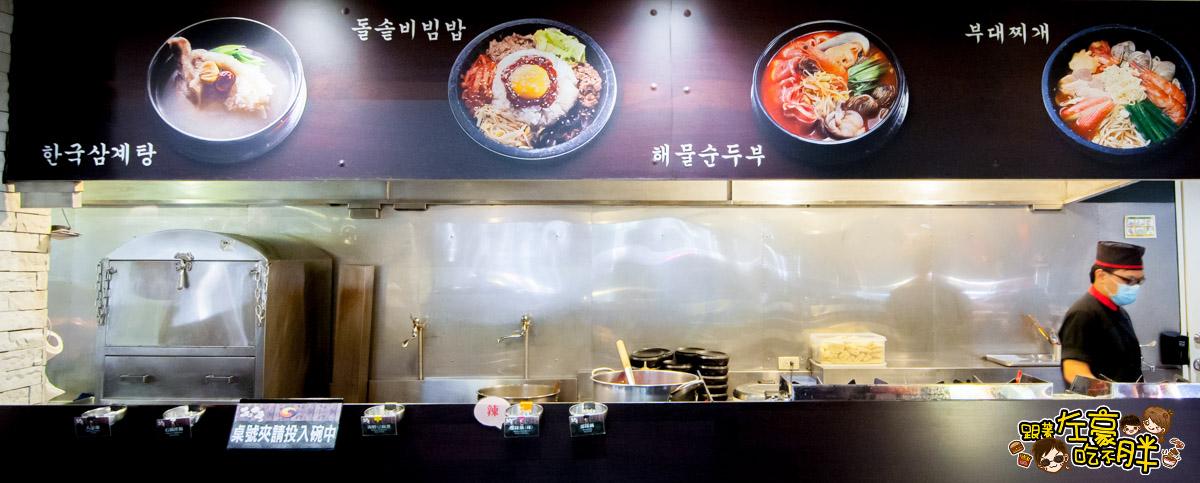 東大門韓式燒烤暢食料理館-23