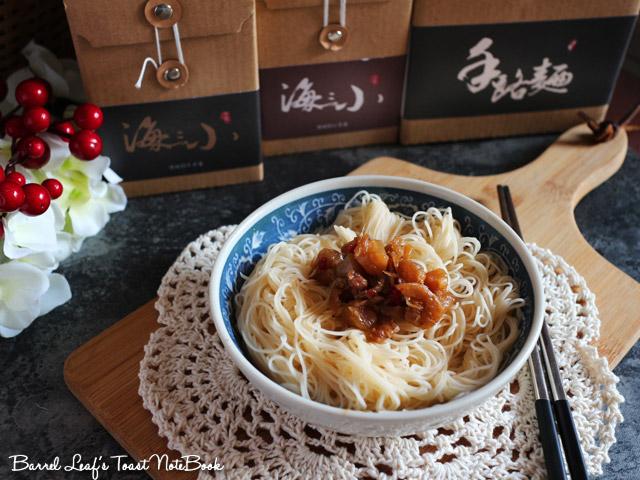 優墾 手路麵 ucan-noodles (10)
