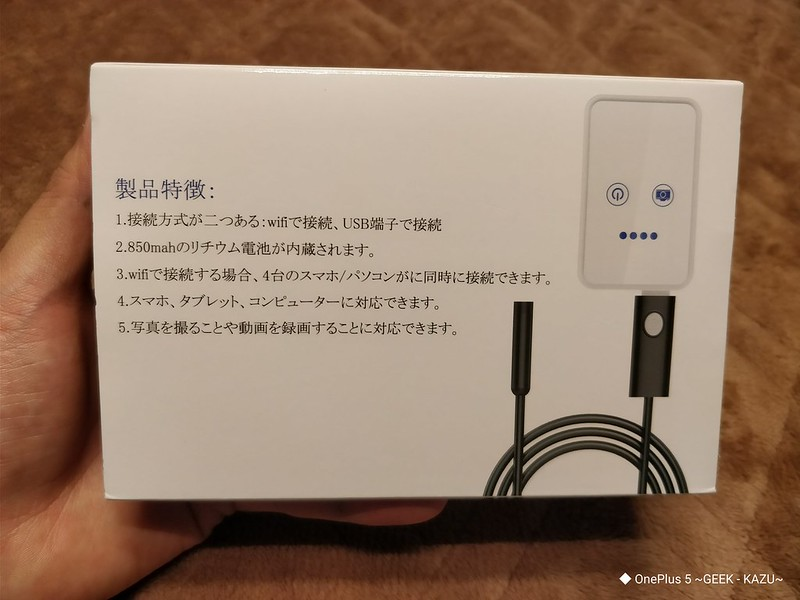 DB POWER WIFI USB 内視鏡05