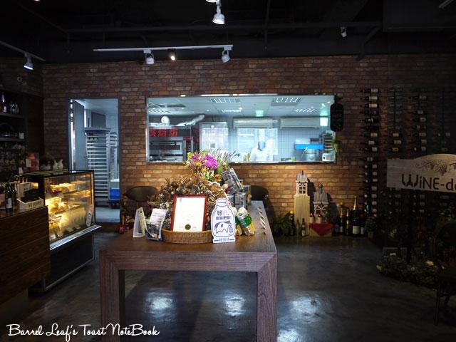 wine-derful-restaurant (2)