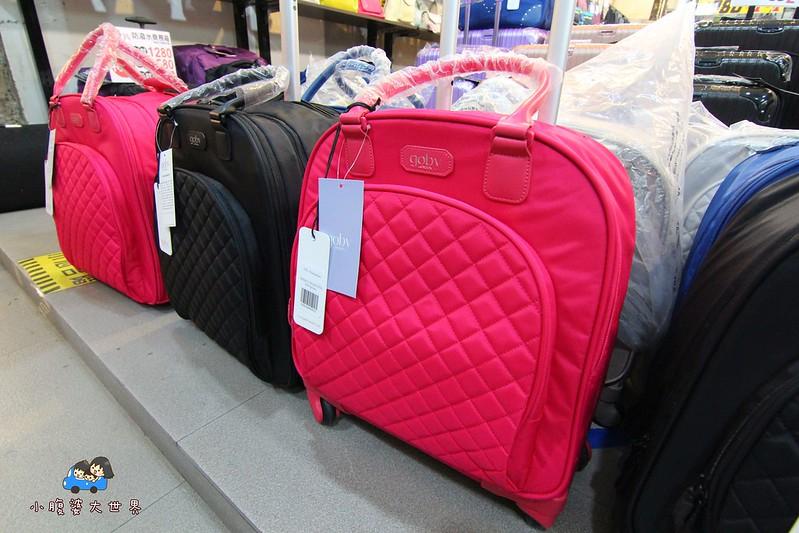 行李箱特賣愷 207