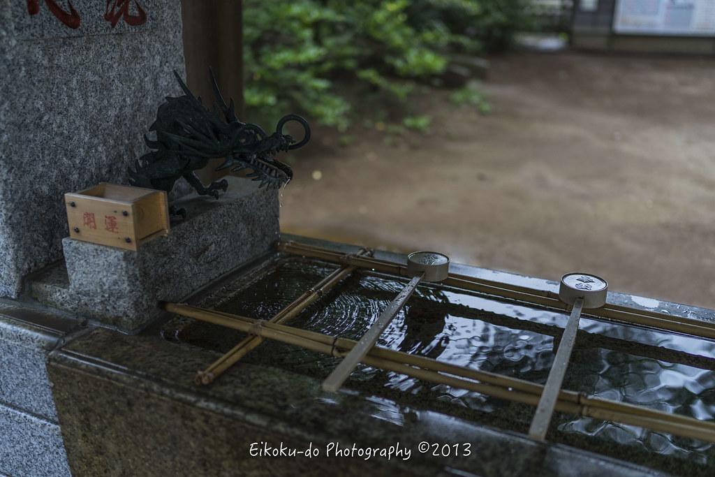 佐倉 麻賀多神社