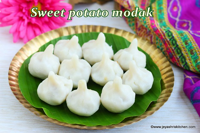 Sweet potato kozhukattai