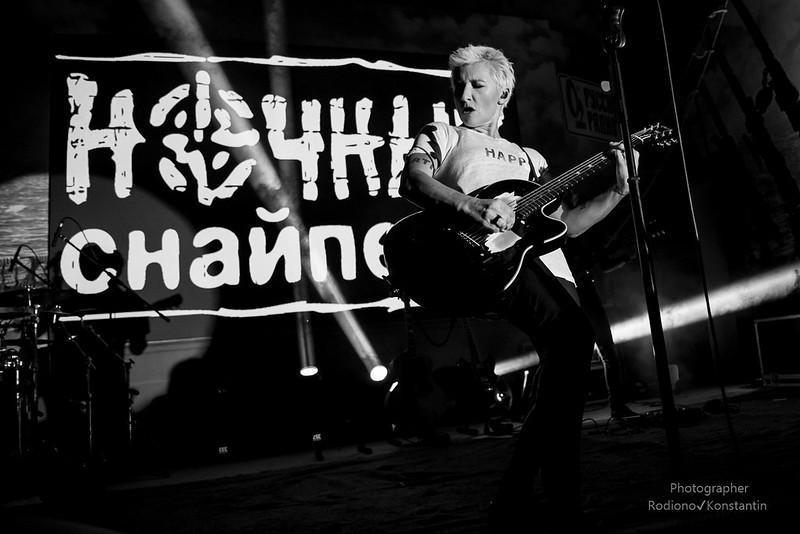 Фотограф Родионов Константин-61