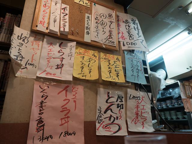 20170826_0074_大田市場見学.jpg