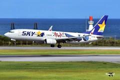 Skymark Airlines Boeing 737-86N(WL) JA73NG.