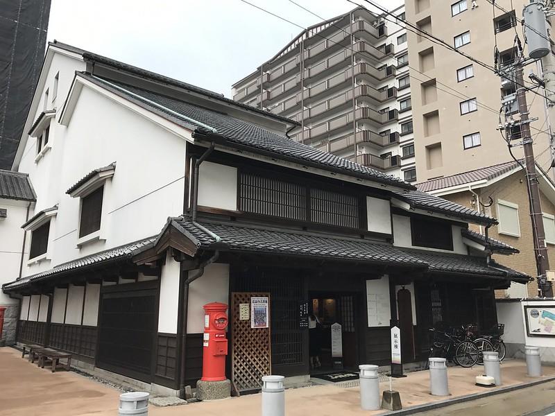 Fukuoka, Japan, 2017 299