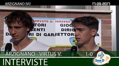Arzignano-Virtus V. del 17-09-17