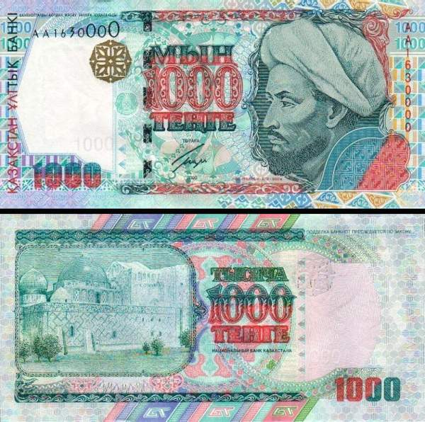 1000 Tenge Kazachstan 2000, P22
