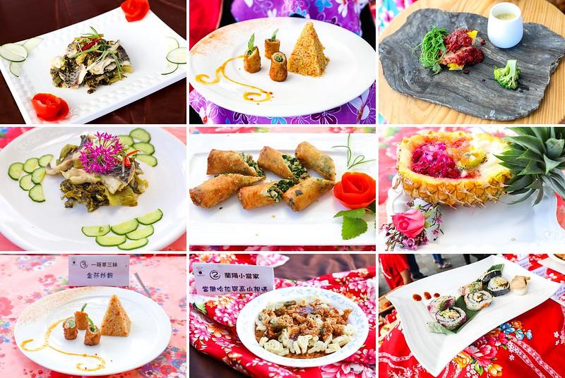 2017東區客家美食料理 @陳小可的吃喝玩樂
