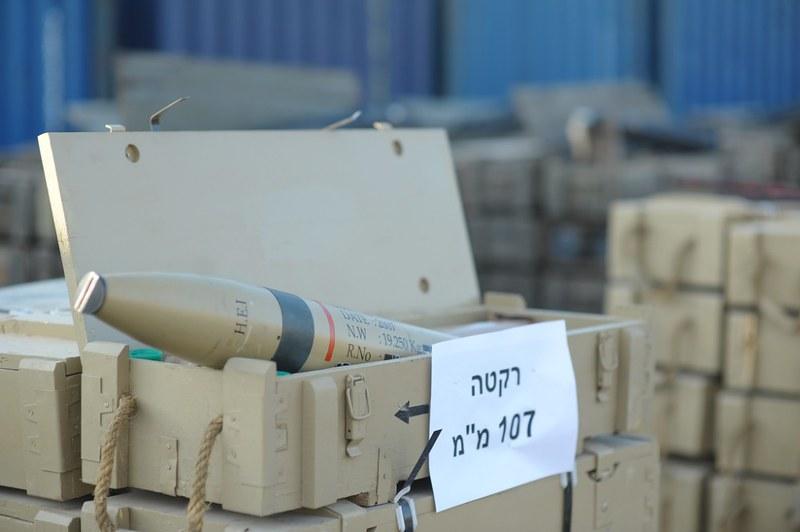 107mm-rockets-francop-2009-mfa-1
