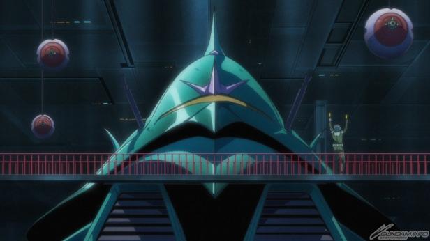 Gundam Axis 04