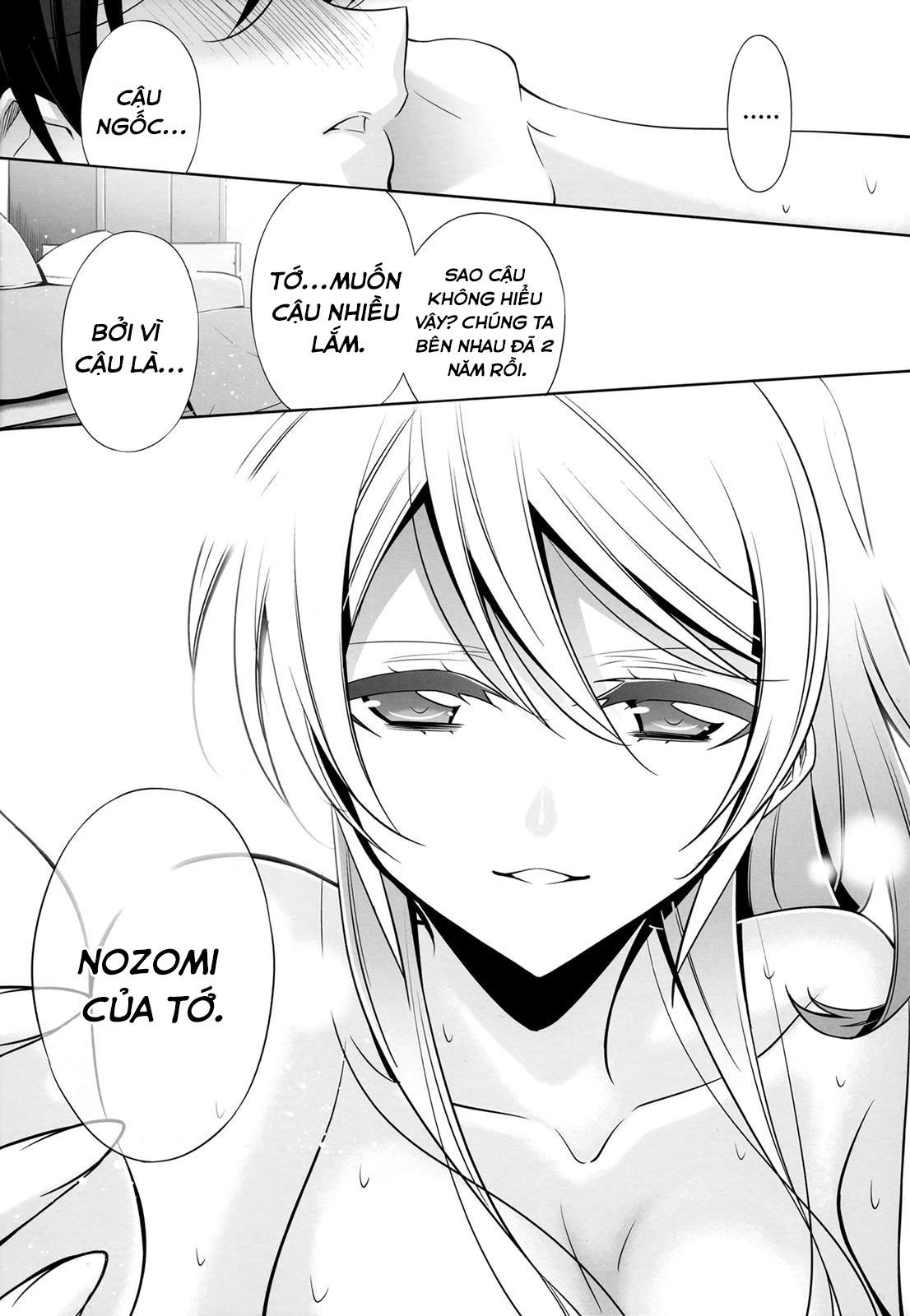 Hình ảnh  trong bài viết My Nozomi