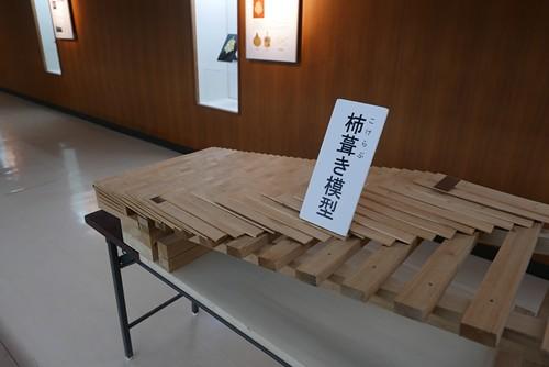 munakatataisha018