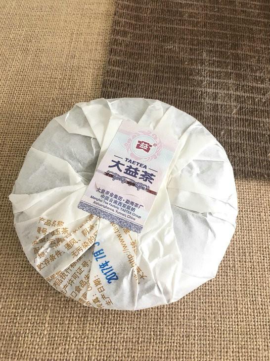 Free Shipping 2017 TAE TEA JinDaYi Golden DaYi Bing Cake 150g  357g China YunNan MengHai Chinese Puer Puerh Raw Tea Sheng Cha