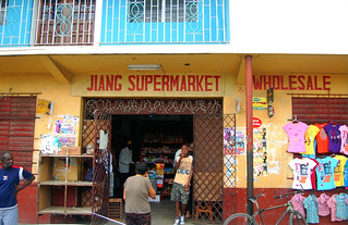 Jiang Supermarket Wholesale (