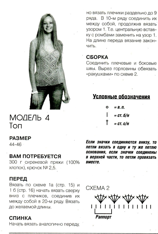 0099_Клуб'ОКей №11 2013 (6)