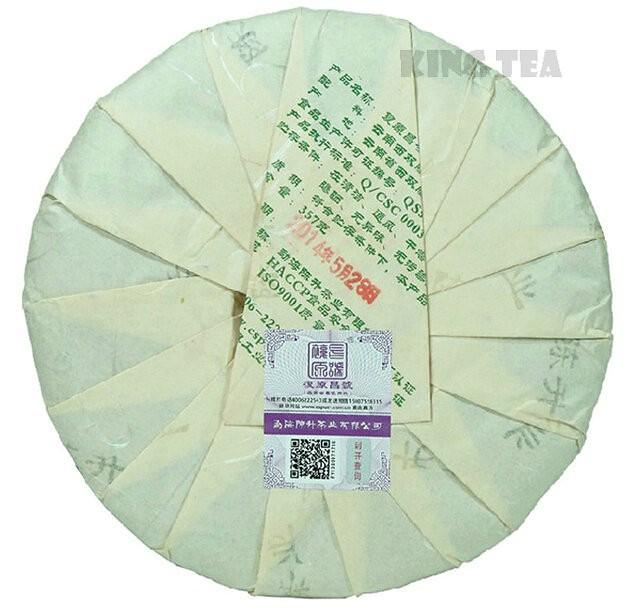 Free Shipping 2014 ChenSheng YiWu Beeng Cake Bing 357g YunNan MengHai Organic Pu'er Raw Tea Sheng Cha Weight Loss Slim Beauty