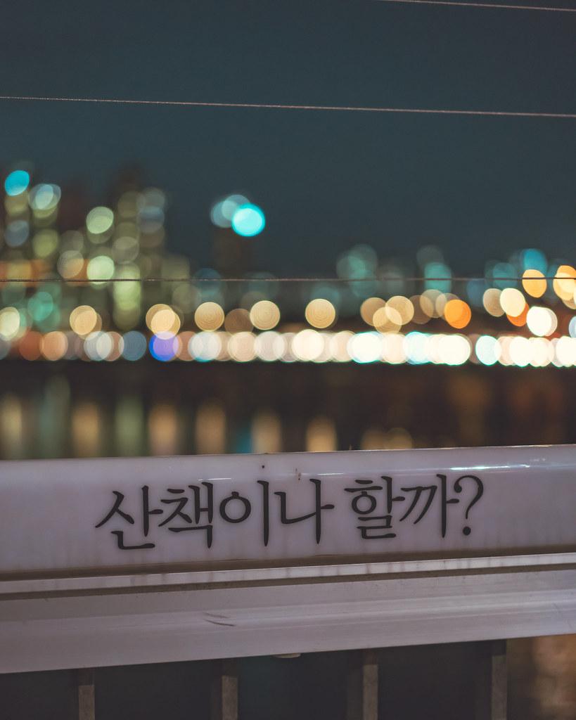 Staying near Seoul station - Seoul Forum - TripAdvisor