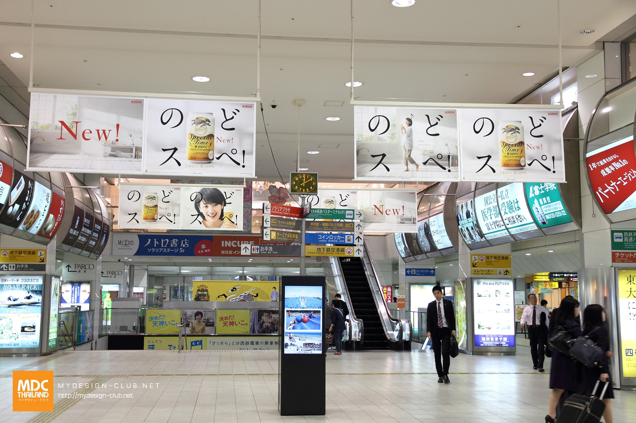 MDC-Japan2017-0714