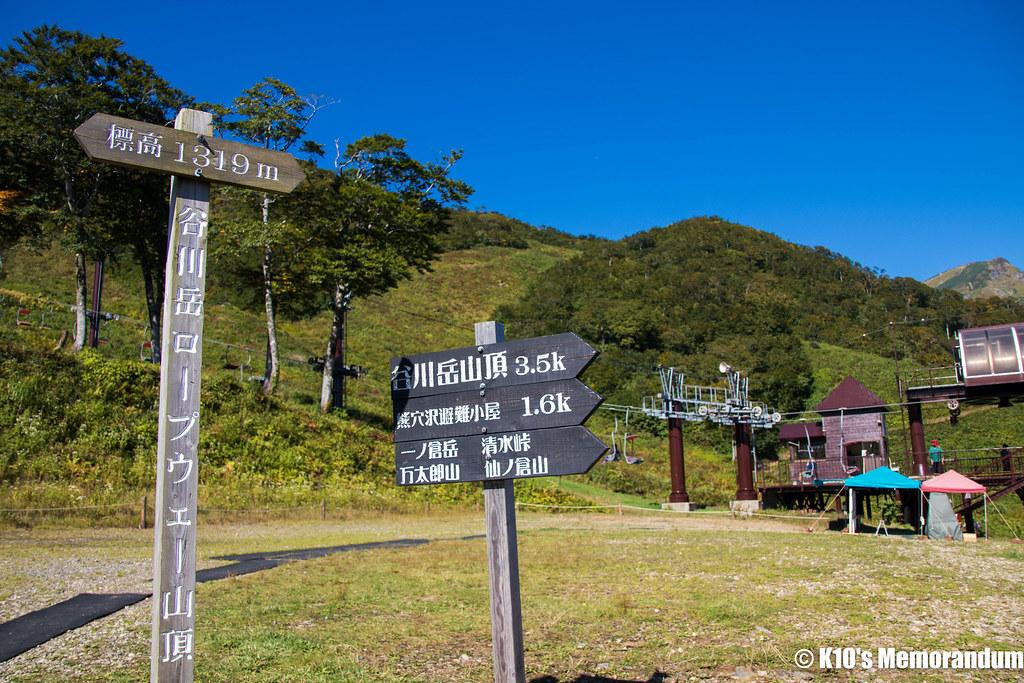 IMG_9676仙丈ヶ岳