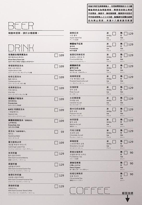36640179864 991027b9d0 b - 熱血採訪   KATZ 卡司複合式餐廳二店,超人氣創意美韓料理,奶蓋咖哩烏龍麵好吃!