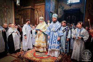 Софийский собор 540